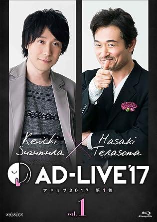 Amazon.co.jp   「AD-LIVE2017」...
