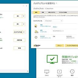 Amazon Co Jp ノートン 360 デラックス セキュリティソフト 最新 1年3台版 パッケージ版 Win Mac Ios Android対応 ソフトウェア