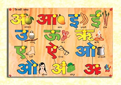 tamatina children room hindi alphabet hd quality 300 gsm matte paper
