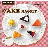 ミドリ マグネット ミニ ケーキ A 6個入 49868006