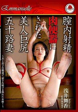 Remarkable, foto fucker japanies ladys big vagina