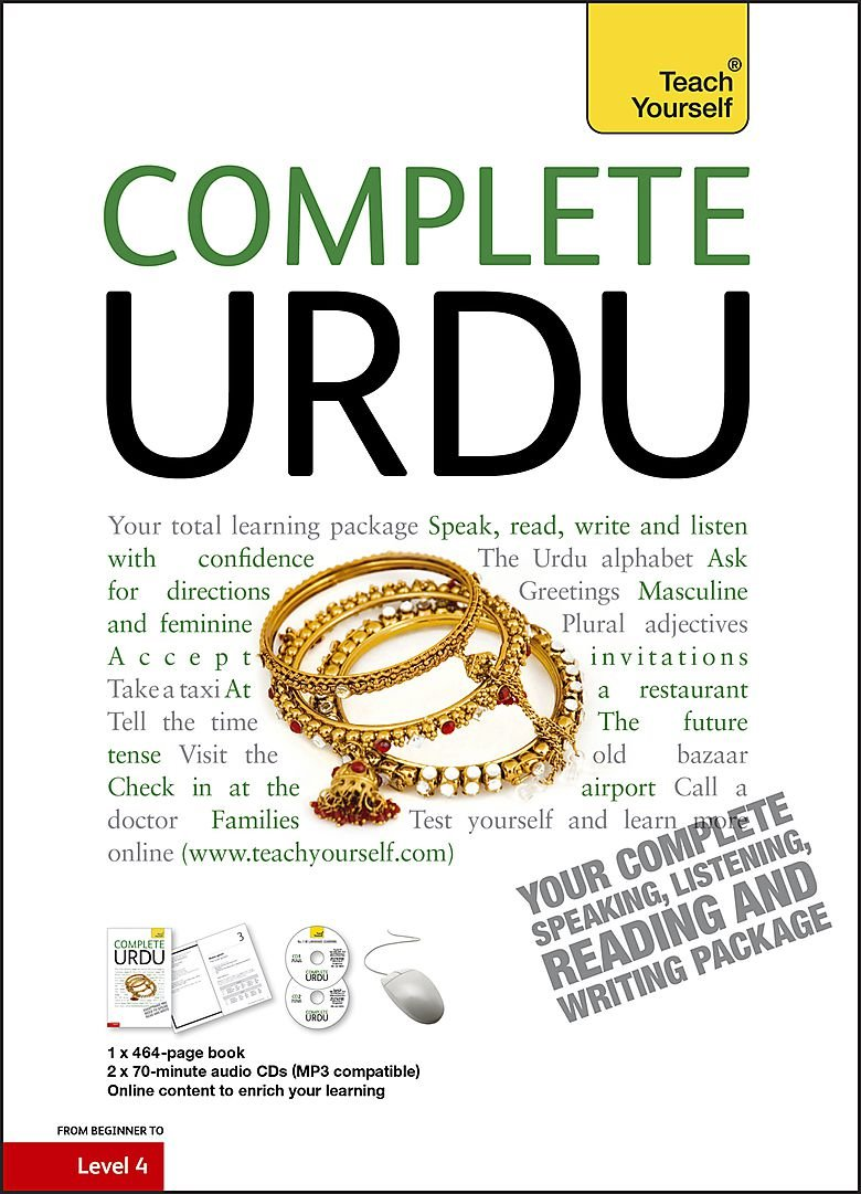 Complete Urdu Beginner to Intermediate Course: Learn to read