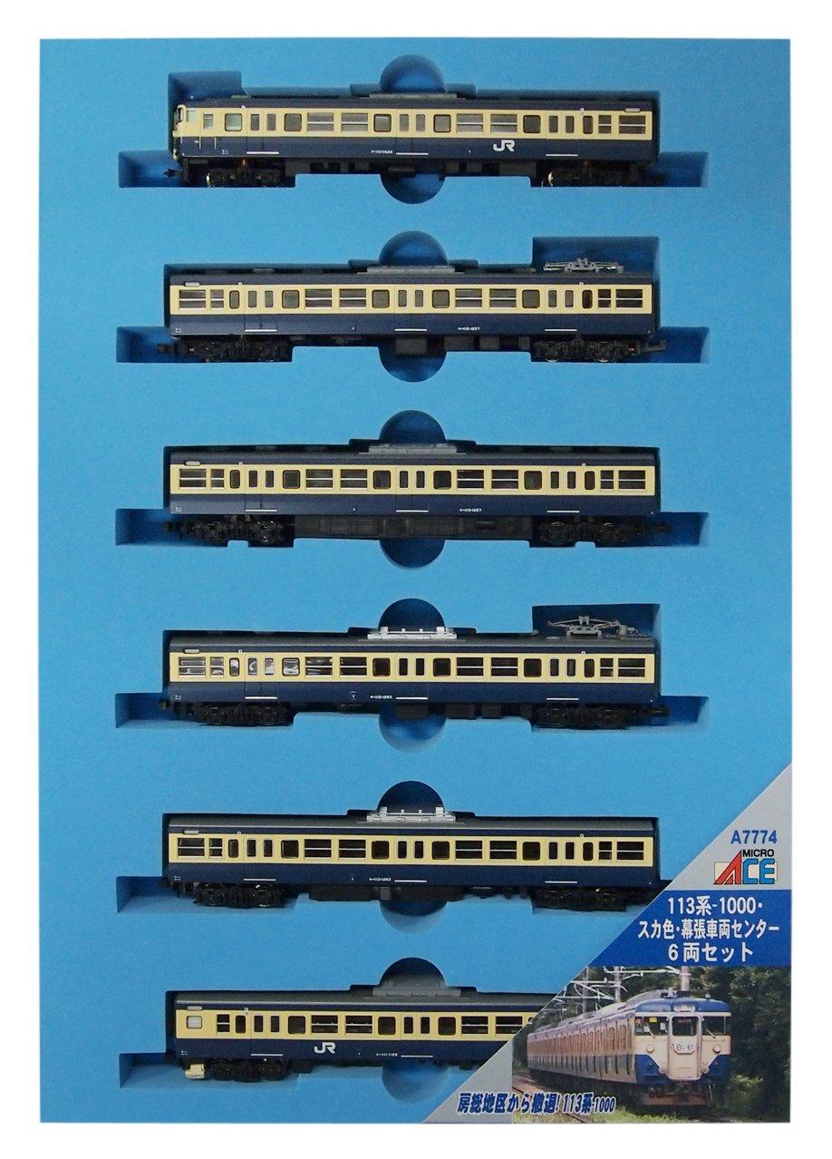 マイクロエース Nゲージ 113系-1000スカ色幕張車両センター 6両セット A7774 鉄道模型 電車 B008XFI0ZG