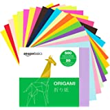 Amazon Basics Origami Paper, Assorted Colors, 500 Sheets