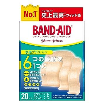 amazon band aid バンドエイド 救急絆創膏 快適プラス 3サイズ