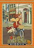 レイトン ミステリー探偵社 ~カトリーのナゾトキファイル~ DVD Vol.7