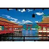 300ピース ジグソーパズル 世界遺産 厳島神社(26x38cm)