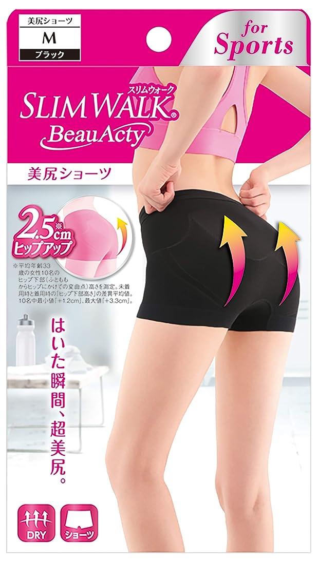 港学んだアパート【勃王】自信増大パンツ 男性用 機能性下着 高品質 XL(日本サイズL)