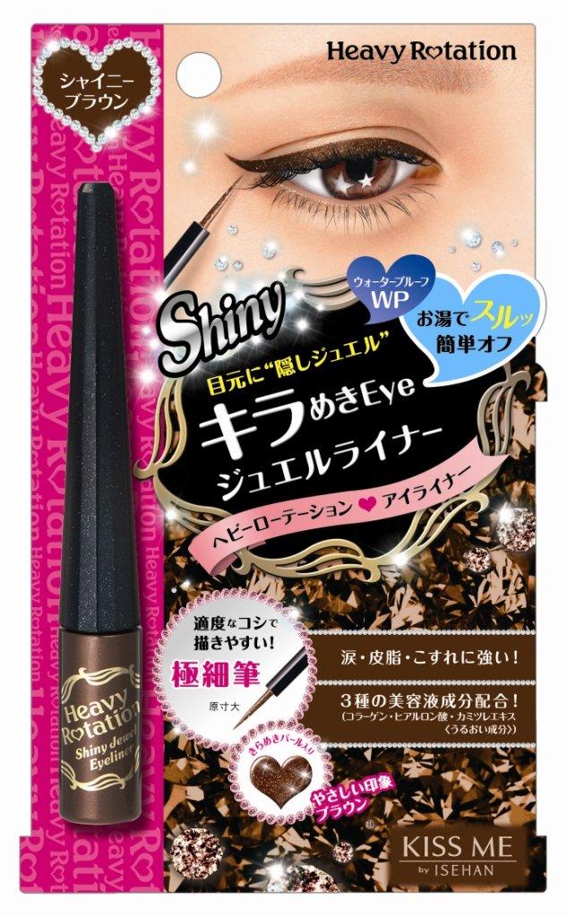 Kiss Me Heavy Rotation Shiny Jewel Eyeliner - [02 Shiny Brown ...