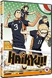 Haikyu!! Season 1 Collection 2 (Episodes 14-25) [DVD] [NTSC]