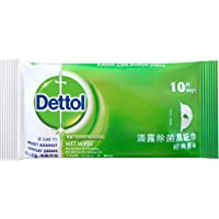 Dettol Anti-Bacterial Wet Wipes, 10 ct