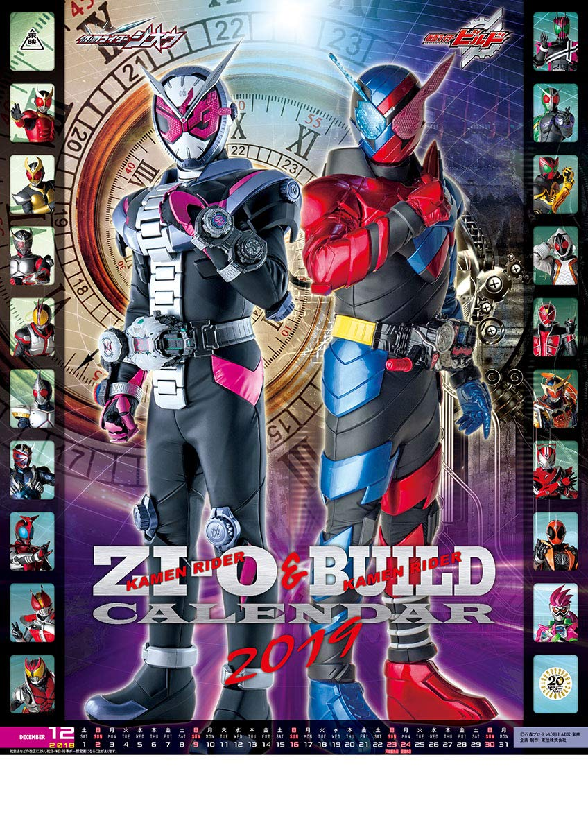 Kamen Rider Zi-O Build Calendar 2019 Try-X Wall Calendar