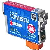 ジット EPSON(エプソン)  ICM50 マゼンタ対応 リサイクル インクカートリッジ JIT-NE50MZN 日本製