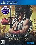 PS4 SAMURAI SPIRITS (サムライスピリッツ) 早期購入特典 DLCコスチューム「レトロ3D:覇王丸」プロダクトコード 付