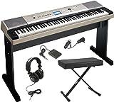 Yamaha YPG-535 88-Key Digital Piano w/Knox