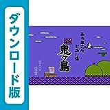 ふぁみこんむかし話 新・鬼ヶ島(前後編) [WiiUで遊べるファミリーコンピュータソフト][オンラインコード]