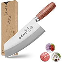 Chef Knife Chinese Cleaver Kitchen Knife Superior Class 7-inch Stainless Steel Knife with Ergonomic Design Comfortable…