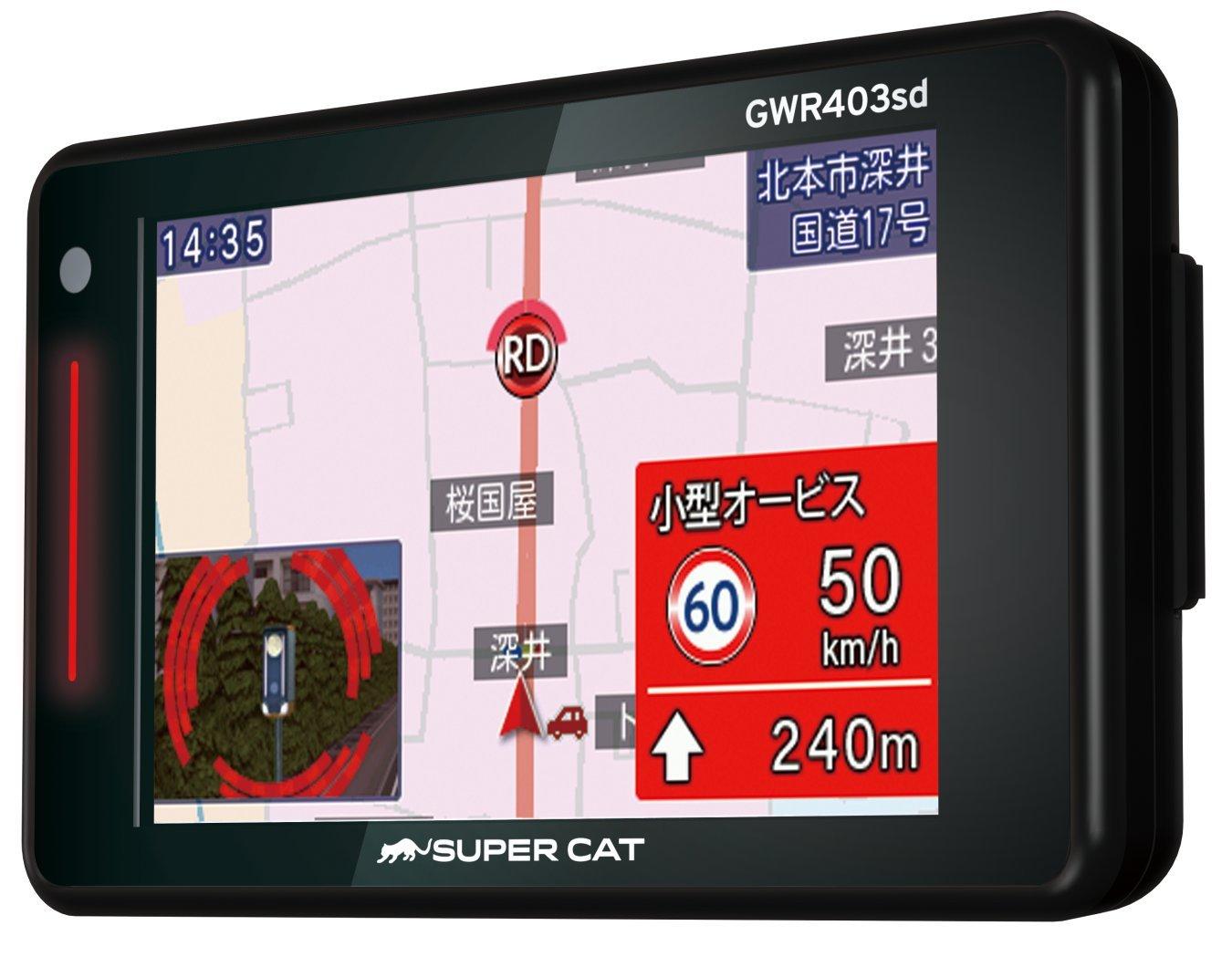 ユピテル 最上位フルマップレーダー探知機 GWR403sd GPSデータ14万件以上 小型オービスレーダー波受信 OBD2接続 GPS 一体型 フルマップ表示 静電式タッチパネル<br />