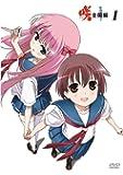 「咲-Saki- 全国編」 一 [DVD]