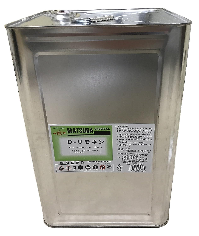 D-リモネン15kg   B075K6XJY9