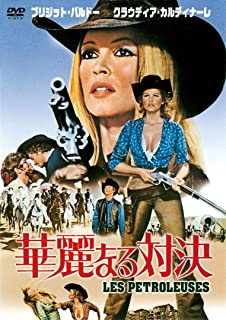 Amazon | 100挺のライフル [DVD]...