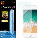 エレコム iPhone SE フィルム 衝撃吸収 ブルーライトカット 指紋防止 光沢 iPhone 5s/5c/5対応 PM-A18SFLBLGPN