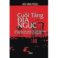 Cuối Tầng Địa Ngục: The Depths of Hell (Vietnamese version)