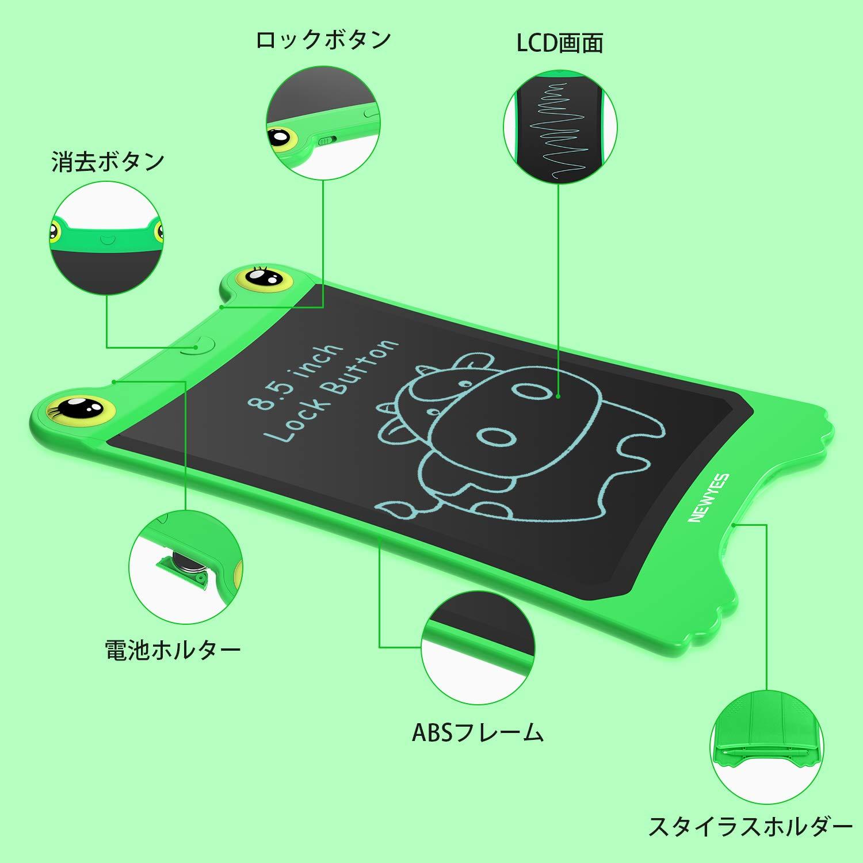 NEWYES 8.5 Tableta de Escritura LCD, Juguete Educativo para ...