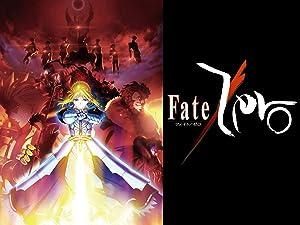 Fate/Zeroの動画を無料で観る方法!フル視聴なら動画配信サービス