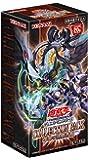 遊戯王OCG デュエルモンスターズ COLLECTION PACK 革命の決闘者編 BOX
