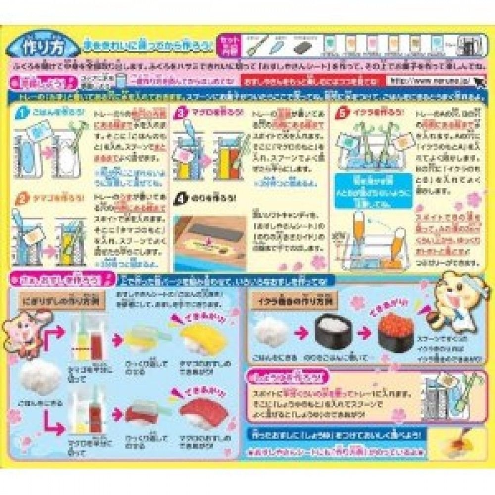 Popin cookin amazon - Amazon Com Kracie Popin Cookin Diy Happy Kitchen Sushi Shop Candy Making Kit From Japan Grocery Gourmet Food