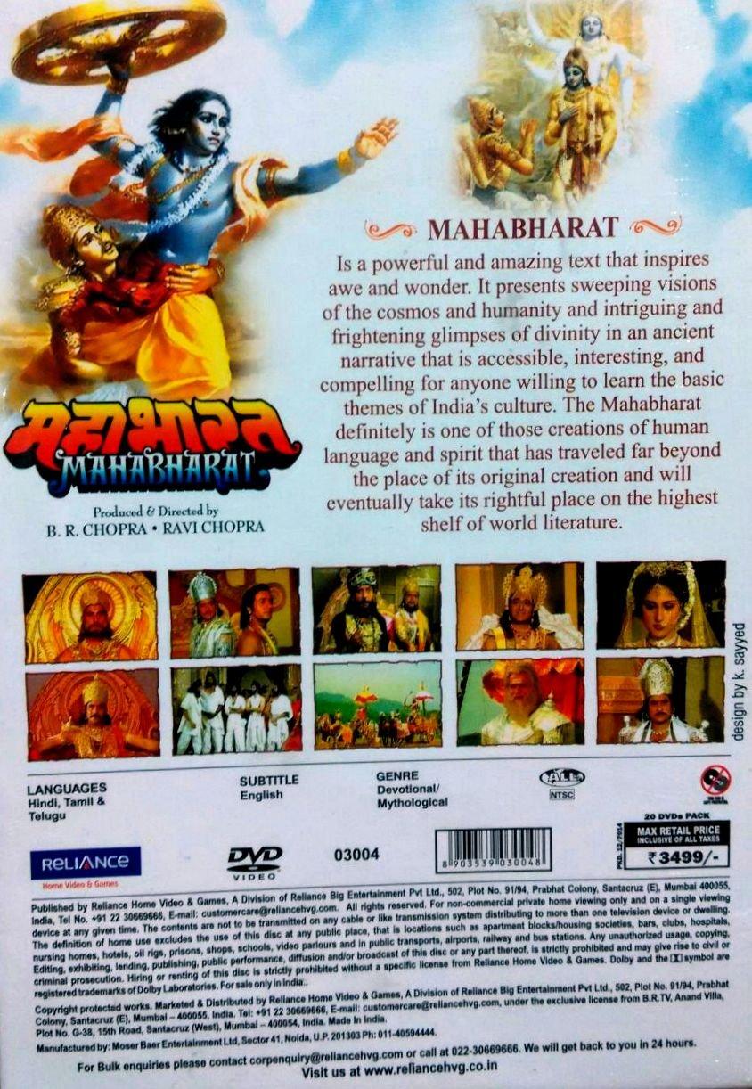 mahabharat 2013 torrent