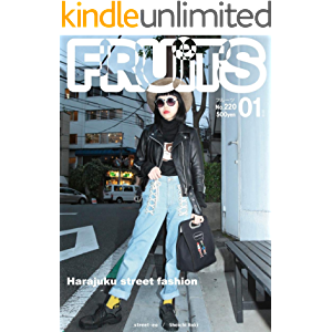 FRUiTS No220: Harajuku street fashion FRUiTS Magazine (Japanese Edition)
