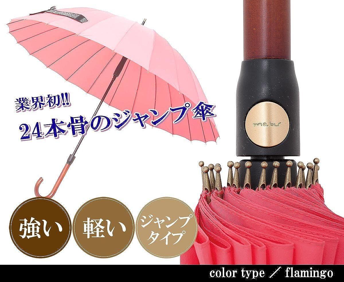 Mabu MBU-24J06 Parapluie /à 24 os