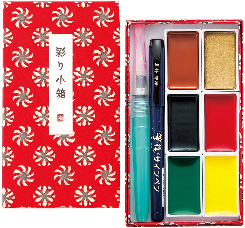 Kuretake IRODORI KOBAKO RED, gansai tambi 6 colors set, water brush pen, hard brush pen set