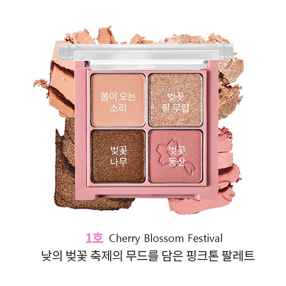 Etude Hous New Cherry Blossom Blend For Eyes No1 House Play Color