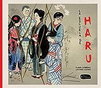 La Escuela De Haru (Pequeño