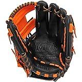 Mizuno GMVP1154SE4 MVP Prime SE Gloves