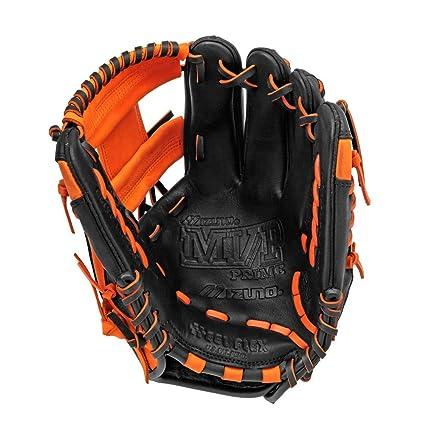 e4448cc7ca9b3 Mizuno GMVP1154SE4 MVP Prime SE Gloves