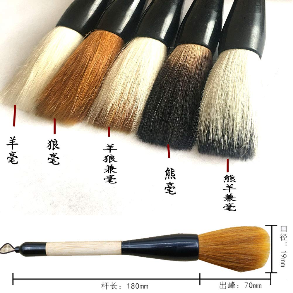 Chinese Traditional Calligraphy Brush//Chinese Calligraphy Watercolor Sumi Drawing Brush-Large Brush Bear Hair