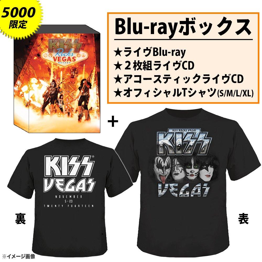 キッスロックスヴェガス【5000セット完全限定生産Blu-ray+2枚組CD+アコースティックCD+Tシャツ(Lサイズのみ)(日本先行発売/日本語字幕付き/日本語解説書封入)】 B01H6WDLKA