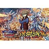 カードファイト!! ヴァンガード VG-BT17 ブースターパック 第17弾 煉獄焔舞 BOX