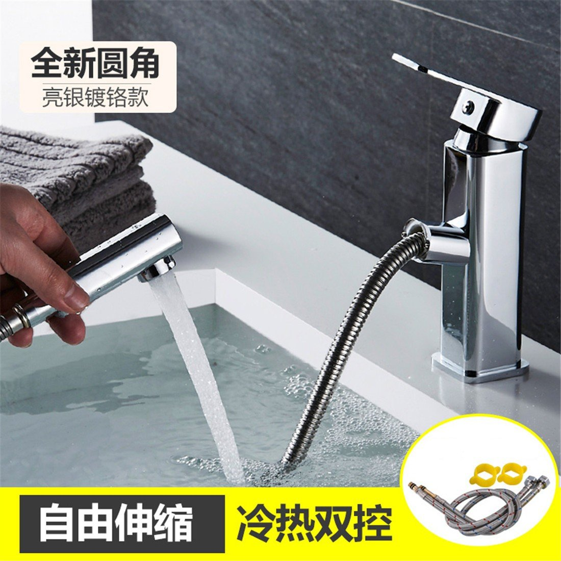24 LHbox Basin Mixer Tap Bathroom Sink Faucet All copper pull faucet hot and cold basin washhand basin single hole basin mixer Washable head telescopic, full copper round