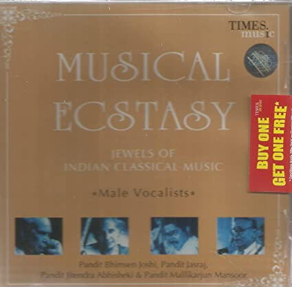 4eb43796777 Buy Jewels of Indian Classical Music - Musical Ecstasy Online at Low ...