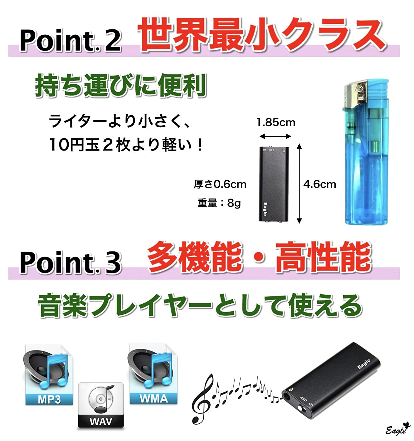 Amazon.com: 【Eagle】 World\'s Smallest Class IC Voice Recorder with ...