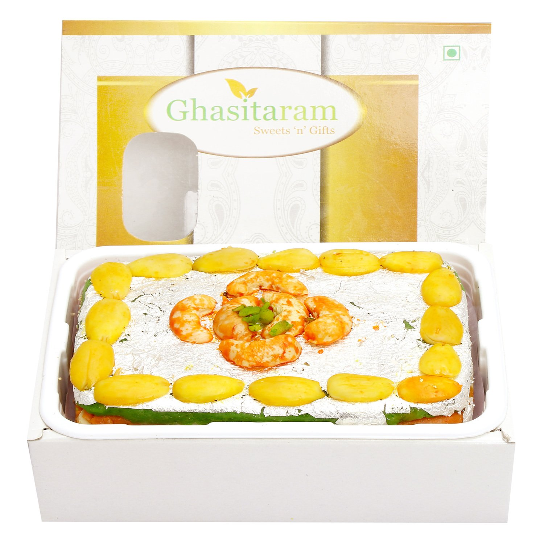 Ghasitaram Gifts Orange Dryfruit Mithai Cake by Ghasitaram Gifts (Image #2)