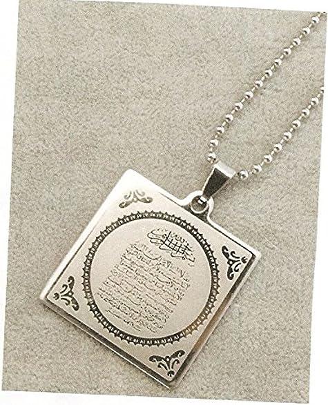 Amazon stainless steel ayatul kursi pendant necklace stainless steel ayatul kursi pendant necklace aloadofball Gallery