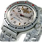 Vostok Amphibian New 420392 / 2416b Russian Military Divers Automatic Mens Watch 200m