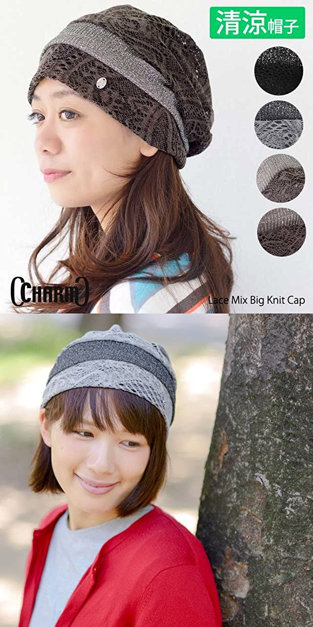 Casualbox Womens Loose Knit Lace Beanie Hat