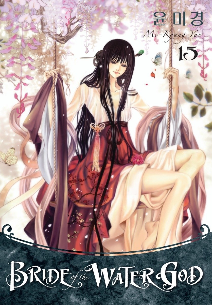 Bride of the Water God Volume 15 by Dark Horse Manga